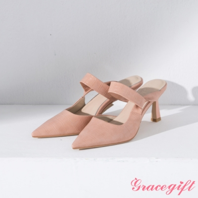 Grace gift X Ann-聯名知性縷空尖頭穆勒跟鞋 粉壓紋