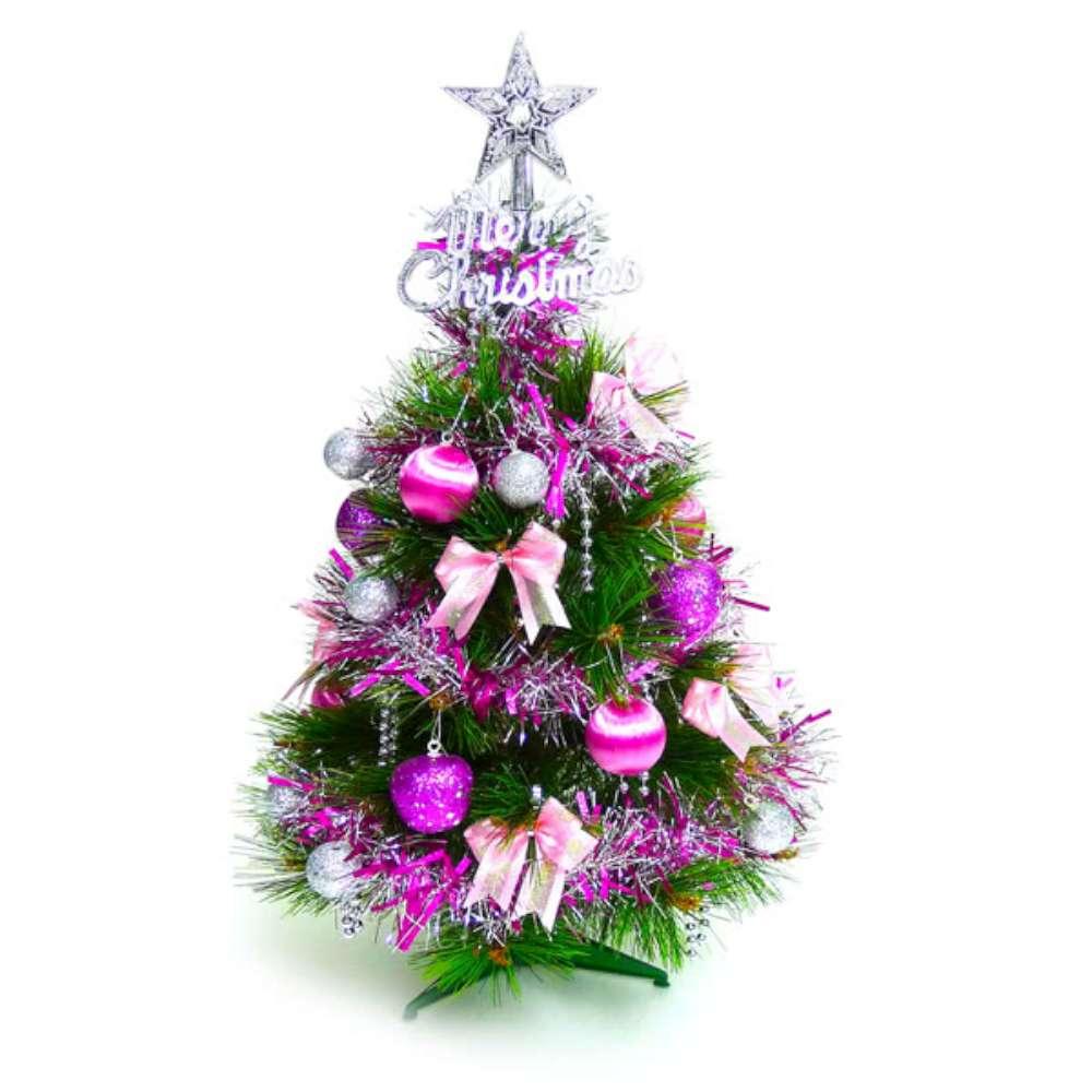 摩達客 2尺(60cm)特級綠色松針葉聖誕樹(銀紫色系飾品組)(不含燈)