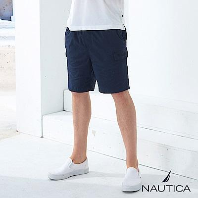 Nautica 陽光型男舒適休閒口袋短褲-藍