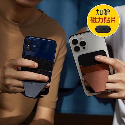 美國 MOFT X|隱形磁吸手機支架 支援MagSafe iPhone12系列適用 四色可選 (附MOFT磁吸貼片*1)