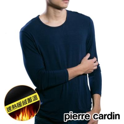 Pierre Cardin 皮爾卡登 保暖速熱蓄溫圓領長袖衫_丈青