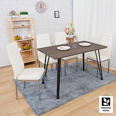 多瓦娜-拜西摩登一桌四椅/二色(耐磨皮)-總寬120x總深70x總高76