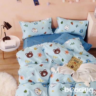 BEDDING-卡通純棉兩用被套-維樂熊-6X7尺