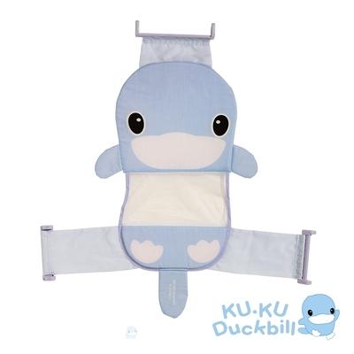 KUKU酷咕鴨 造型可調式安全沐浴網(藍/粉)