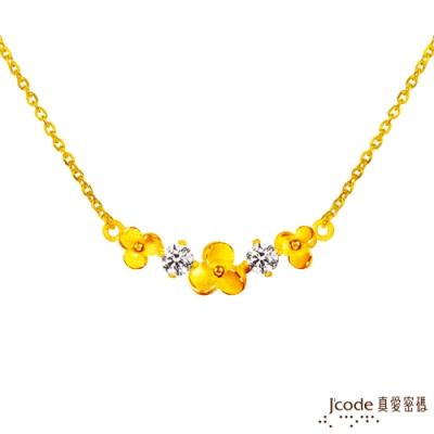 (無卡分期6期)J code真愛密碼 微笑綻放黃金項鍊