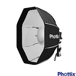 Phottix 50公分 內白色組裝式八角美膚柔光罩-82740