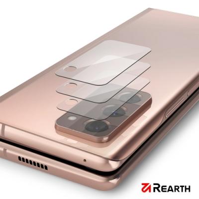 Rearth Ringke 三星 Galaxy Z Fold 2 鏡頭保護貼(三片裝)