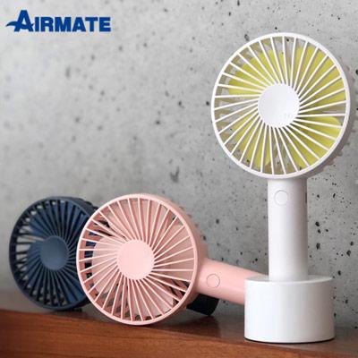 AIRMATE艾美特 USB手持小風扇-冰川白