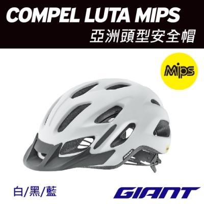 GIANT COMPEL MIPS 亞洲頭型安全帽