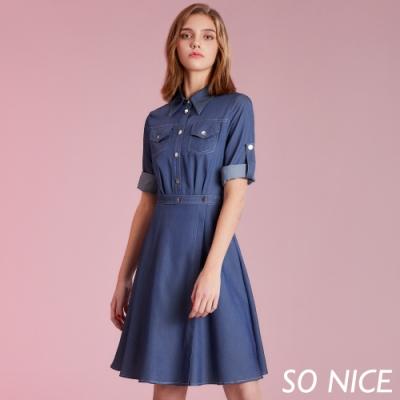SO NICE氣質襯衫造型牛仔洋裝