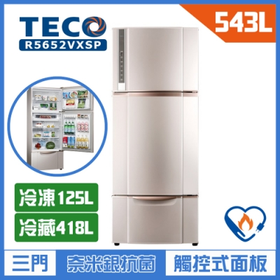 TECO 東元 543L 一級能效變頻三門冰箱 R5652VXSP