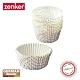 德國Zenker 糕餅紙模(100入) product thumbnail 1