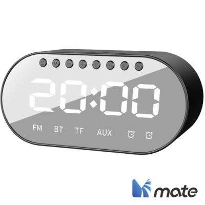 [時時樂限定]Mate 藍牙喇叭數位夜視鬧鐘