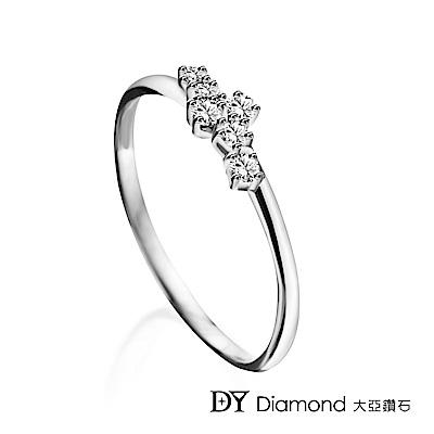 DY Diamond 大亞鑽石 L.Y.A輕珠寶 18K白金 時尚鑽石線戒