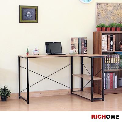 彼德L型工作書桌-胡桃木