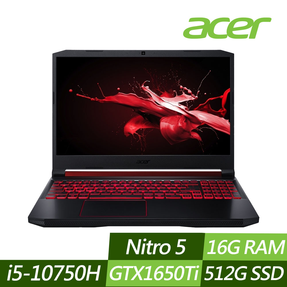 Acer AN517-52-76SP 17吋電競筆電(i7-10750H/GTX 1650Ti/16G/512G SSD/Nitro 5/黑) product image 1