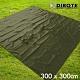 迪伯特DIBOTE 銀膠防水地墊/野餐墊/防水地布/帳篷底布 (300x300) -綠 product thumbnail 1