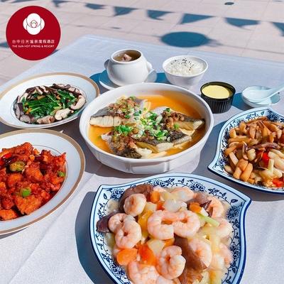 台中日光溫泉中餐廳海陸雙人組合餐外帶電子券(MO)