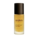 限量 AHAVA礦世賦活極致精華液30ml