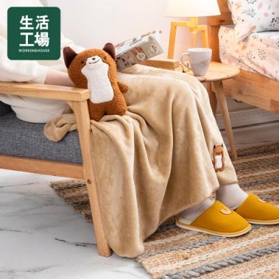 【秋冬保暖推薦▼週年慶8折起-生活工場】棉朵舒舒寶貝蓋毯組-狐狸