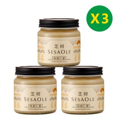 芝初 純麻仁醬170g 3入組