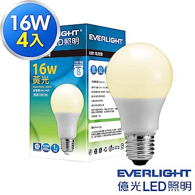 Everlight億光 升級版大角度16W LED燈泡-黃光4入