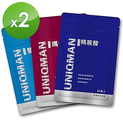 UNIQMAN 基礎養成型男經典首選(黑紅瑪卡+螯合鋅+精胺酸)2組入