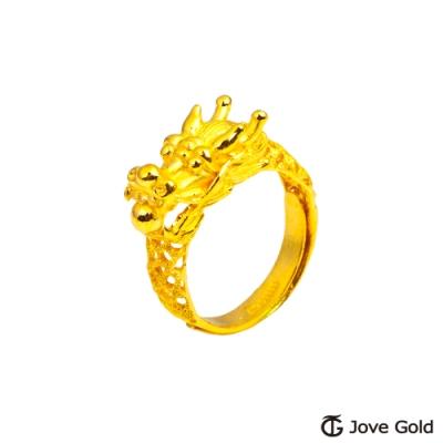 Jove Gold 漾金飾 祥龍瑞氣黃金戒指