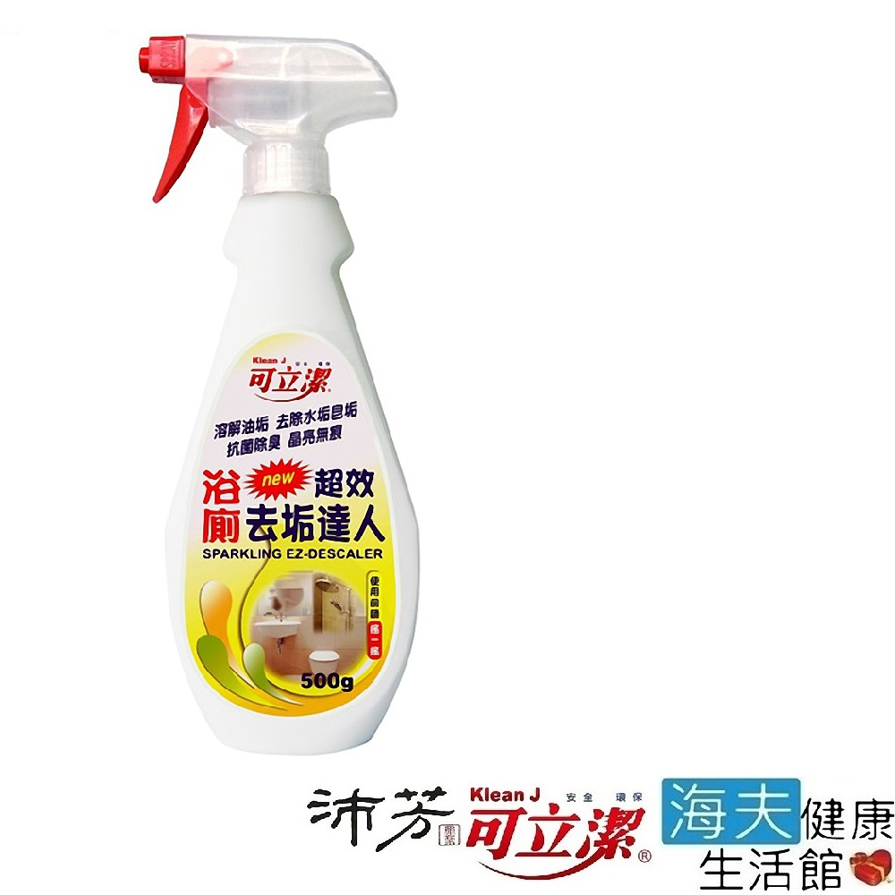 眾豪 可立潔 沛芳 新超效浴廁去垢達人(每瓶500g,8瓶包裝)