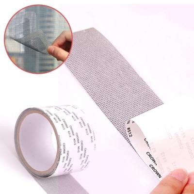 E-dot DIY自由剪裁紗窗紗門修補貼(二色)