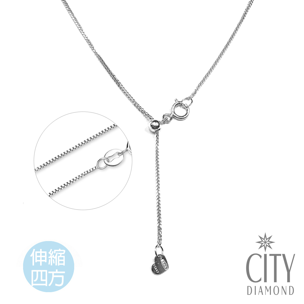 City Diamond引雅 義大利14K四方文武K金伸縮項鍊16.18吋-可自由伸縮長短
