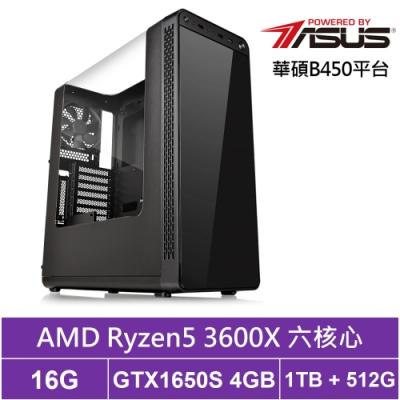 華碩B450平台[夜影戰士]R5六核GTX1650S獨顯電玩機