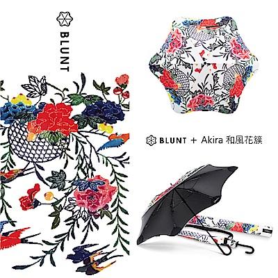 BLUNT+ Akira 和風花簇 Lite 3+100% 完全抗UV勾勾傘
