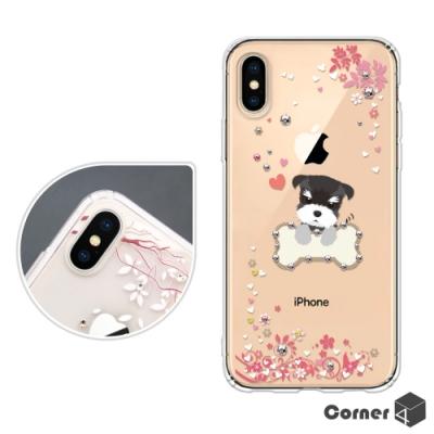 Corner4 iPhone XS / iPhone X 奧地利彩鑽雙料手機殼-俏皮小Q