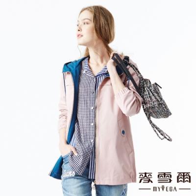 【麥雪爾】純棉休閒繫繩造型連帽風衣外套-粉