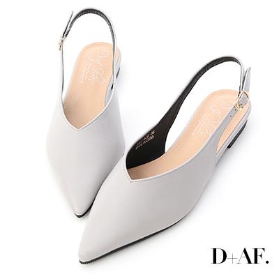 D+AF 曖昧色調.尖頭V口後空平底鞋*灰