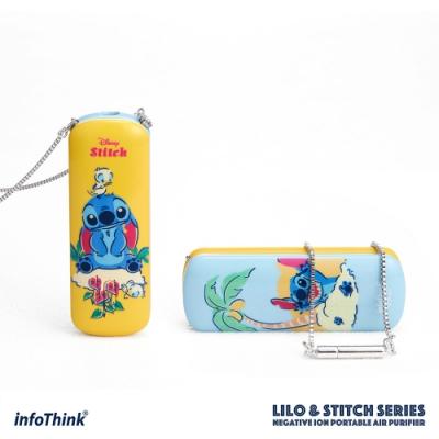 InfoThink 隨身項鍊負離子空氣清淨機 史迪奇
