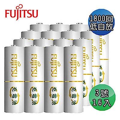 FUJITSU富士通 AA3號低自放1900mAh充電電池組(16入)