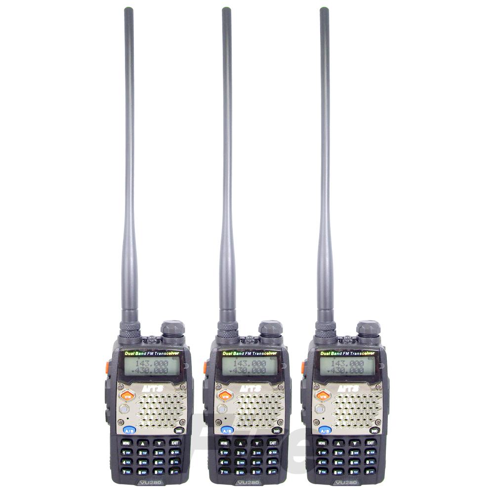 MTS 全新尊爵版雙頻無線電對講機 VU-280(三入組)