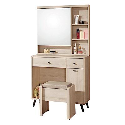 綠活居 羅利略2.7尺立鏡式化妝台/鏡台組合(含化妝椅)-81x40.5x162cm-免組