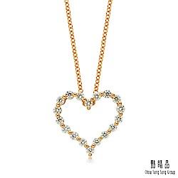 點睛品  Loving Hearts 鑽石玫瑰金項鍊18KR