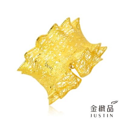 金緻品 黃金手環 富貴流金 6.83錢
