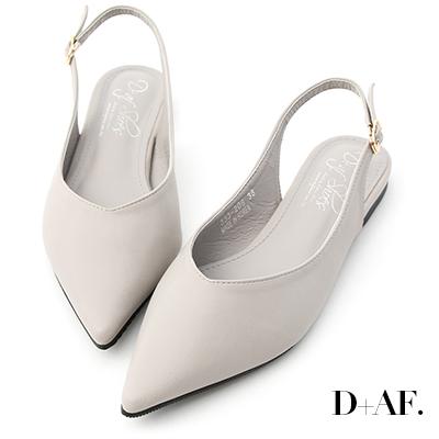 D+AF 純色優雅.V口尖頭後空平底鞋*灰