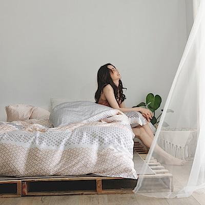 翔仔居家 台灣製 100%天絲薄被套&床包4件組-澄夏 (雙人)