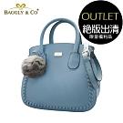 [福利品]【BAGGLY&CO】馬鞍淑女鎖縫-手提側背包(藍色)(絕版出清)(不含毛球吊飾)