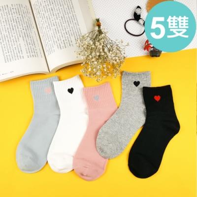 HADAY 女襪 繽紛愛心點點 中筒短棉襪 吸濕透氣 5入組 四季可穿