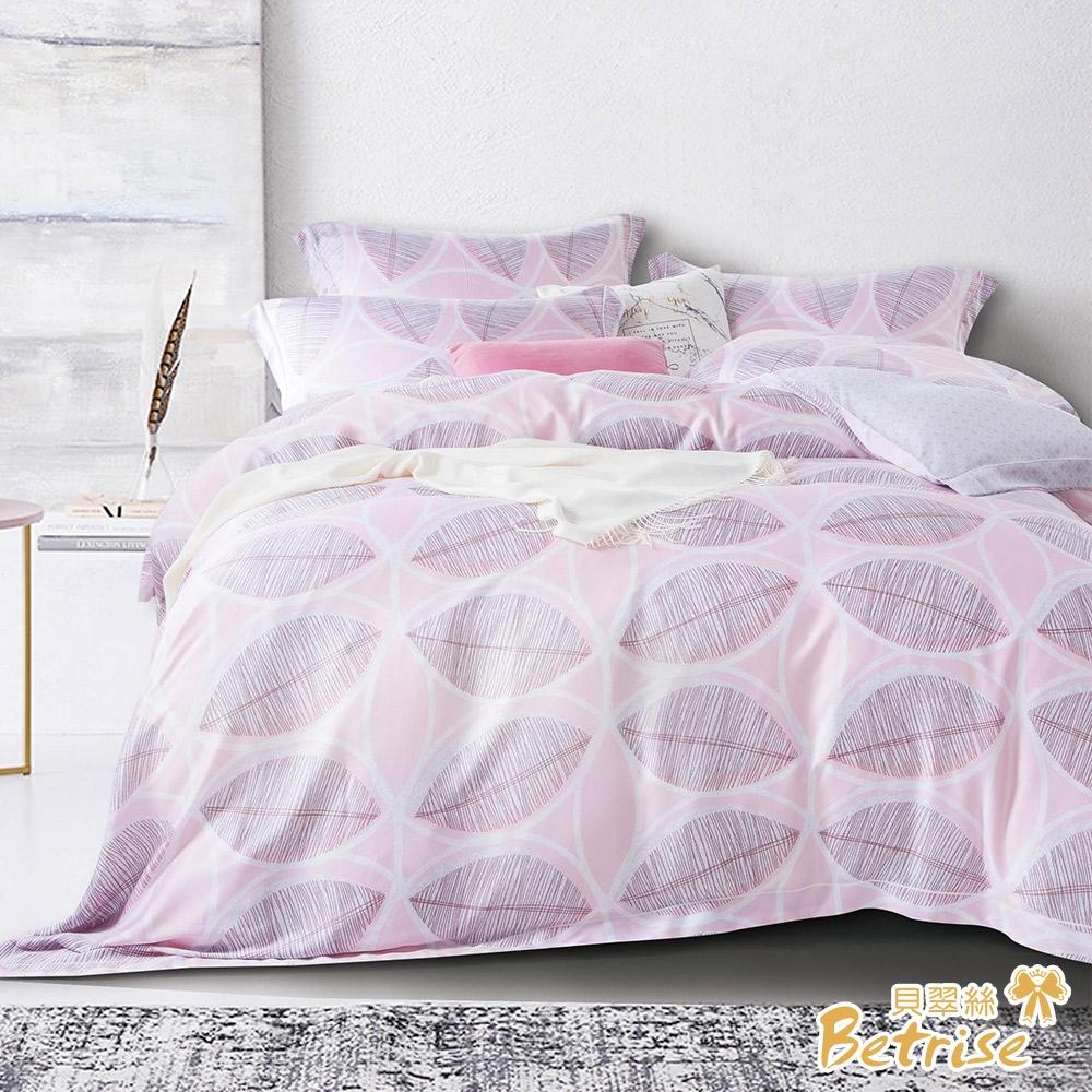 (贈植物精油防蚊扣)Betrise100%奧地利天絲鋪棉兩用被床包組-單/雙/大均價 (葉影-粉)