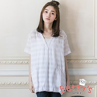 betty's貝蒂思 清新條紋上衣(淺粉)