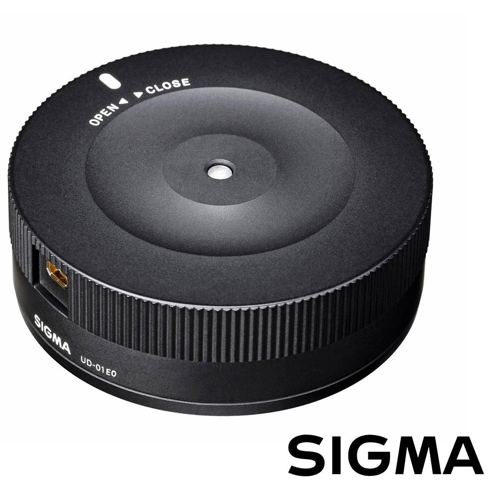 SIGMA UD-01 USB DOCK 調焦器 (公司貨) 鏡頭韌體更新