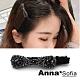 AnnaSofia 黯夜閃晶 小髮夾髮飾鴨嘴夾邊夾(小領結-黑系) product thumbnail 1